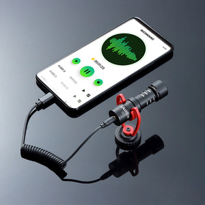 Image 5 - Ulanzi 3.5 millimetri TRS a TRRS Adattatore Cavo Splitter per RODE VideoMicro VideoMic Andare BY MM1 di Trasferimento Da Smartphone per Microfono