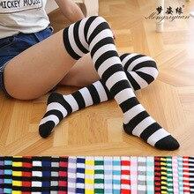 Womens stockings multicolor fashion street stripes Harajuku Christmas party knee socks