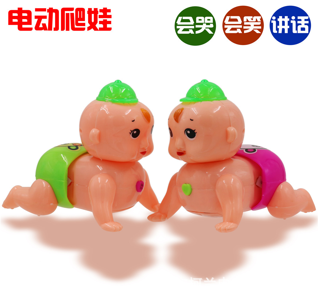 New Style Electric Crawling Doll Will Shining Sound Making Torsion Butt Crawling  Doll Children Fun Educational Stall Toy