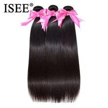 Isee extensões de cabelo liso brasileiro, cabelo remy com tela, pacotes de 3 cores da natureza, pacotes de cabelo humano grosso reto
