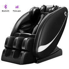 Full Body Massage Chair Sofa Electric Body Massager For Neck And Back Bath chair Elderly MC57217