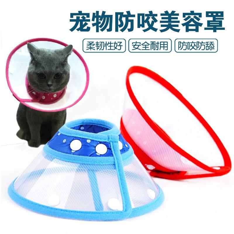Anti-Lick Protective Case Elizabeth Ring Pet Fang Yao Quan Color Cartoon Polka Dot Cat Collar Dog Natural Detox Rong Zhao