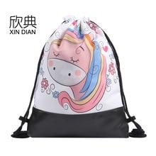 Amazon Spring 2018 New PU Leather Bottom Bundle Pocket Unicorn Tape Pack Shoulder Backpack