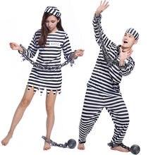 Костюм для косплея на Хэллоуин мужчин и женщин забавная одежда