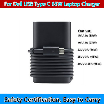 New Genuine 65W USB C AC Adapter for Dell Latitude 5280 5480 7280 7480 5495 Type C Power Charger cord цена 2017
