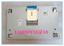 Brandnew 8-Polegada lq080y5dz10 lq080y5dz06 monitor lcd para opel astra k carro dvd gps tela de navegação automática