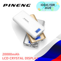 PINENG 999 mobil güç banka 20000mah çift USB PN999 telefon batarya şarjı lcd ekran PN-999 harici taşınabilir pil şarj cihazı