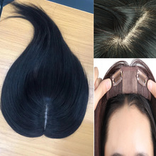 13x15cm Straight T Shape Silk Base Hair Topper Toupee For Women Natural Human Hairpiece Hair Clip Remy Hair Wig Middle Part