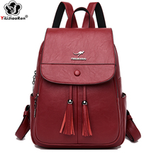 Fashion Backpack Designers Brand Soft Leather Woman Shoulder Backpacks Bags Large Capacity School Teenager Girls
