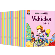 цены 30Pcs/lot Books Children's English Picture Book Storybook Enlightenment Cognitive Early Learning Picture Tale Bedtime Story Book