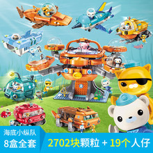 цена на China's famous brand of toy building   compatible with other brands of children's gifts undersea small column