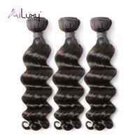 Ailuxy OneCut Hair Brazilian Natural Wave Human Hair Bundles Raw Virgin Hair Weave Long Hair Bundle Human Hair Extension