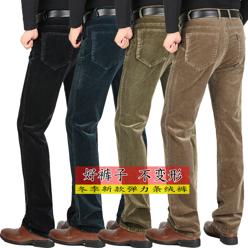 Winter Men Corduroy Pants Corduroy Casual Pants Thick-High-waisted Loose Elasticity Middle-aged Men's Straight-Leg Trousers