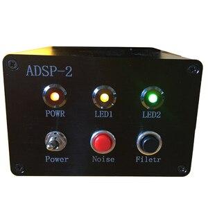 Image 2 - Lusya Shortwave Radio ADSP Filter Noise AM USB LSB CW SSB Ham Radio use for short wave power station T0166