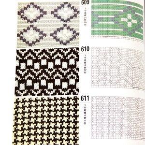 Image 3 - לסרוג סוודר הדרכה ספר סוודר סריגה 1000 שונה דפוס ספר/מכור צריך ומסרגת מיומנות ספר לימוד