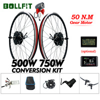 BOLLFIT 36V 48V 500W 750W Rear Gear Hub Motor 26 28 Inch Wheel Electric Bicycle Conversion Kit With LCD3 LCD8H USB Display