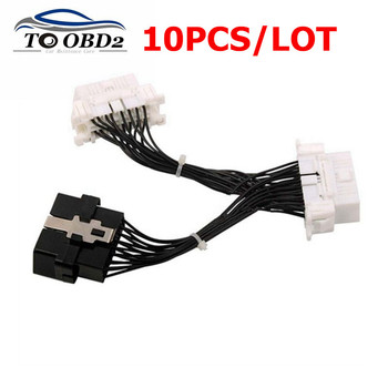 10pcs/Lot wholesale OBD OBD2 Extension Y Splitter Cable OBD2 16PIN Connector Male to Dual Female 1 TO 2 Wire White Color