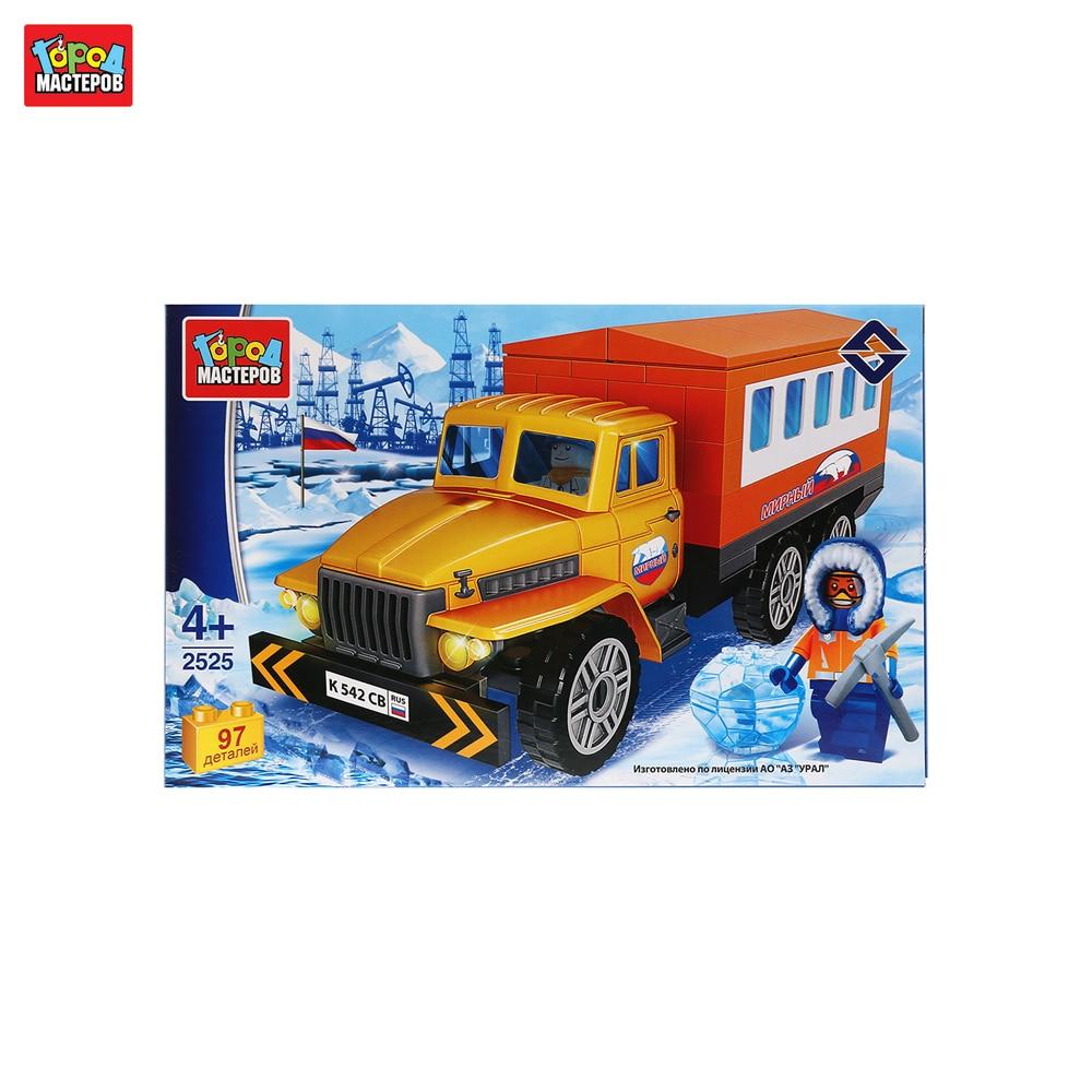Blocks GOROD MASTEROV 260499 designer city masters for children prefabricated model toy for boys plastic parts constructor block developing
