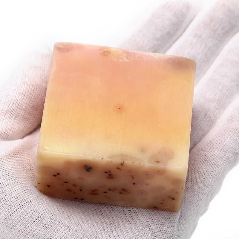1pc 手作りパパイヤ美白石鹸美白保湿クレンジング浴用石鹸 111 グラム 5.5 センチメートル × 5.5 センチメートル × 3 センチメートル