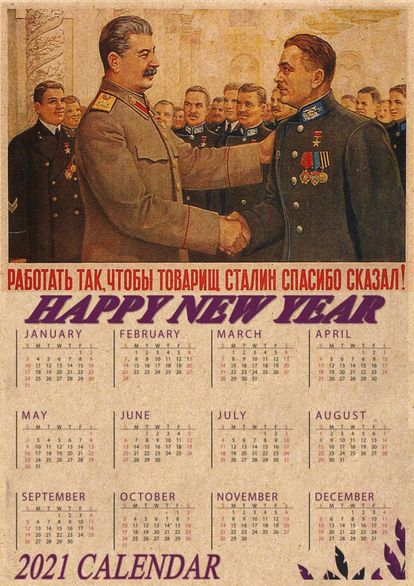 Seconde guerre mondiale camarade russe Joseph staline léniniste