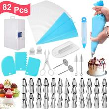 NEW cake tool 82 piece set decorating mouth cake decorating mouth TPU decorating bag converter cream scraper cake decorating
