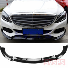 Voorbumper Lip Vooraan Rok Front body kit Voor Mercedes Benz Voor Brabus C klasse W205 C180 C200 C300 business vogue 2015-2018(China)