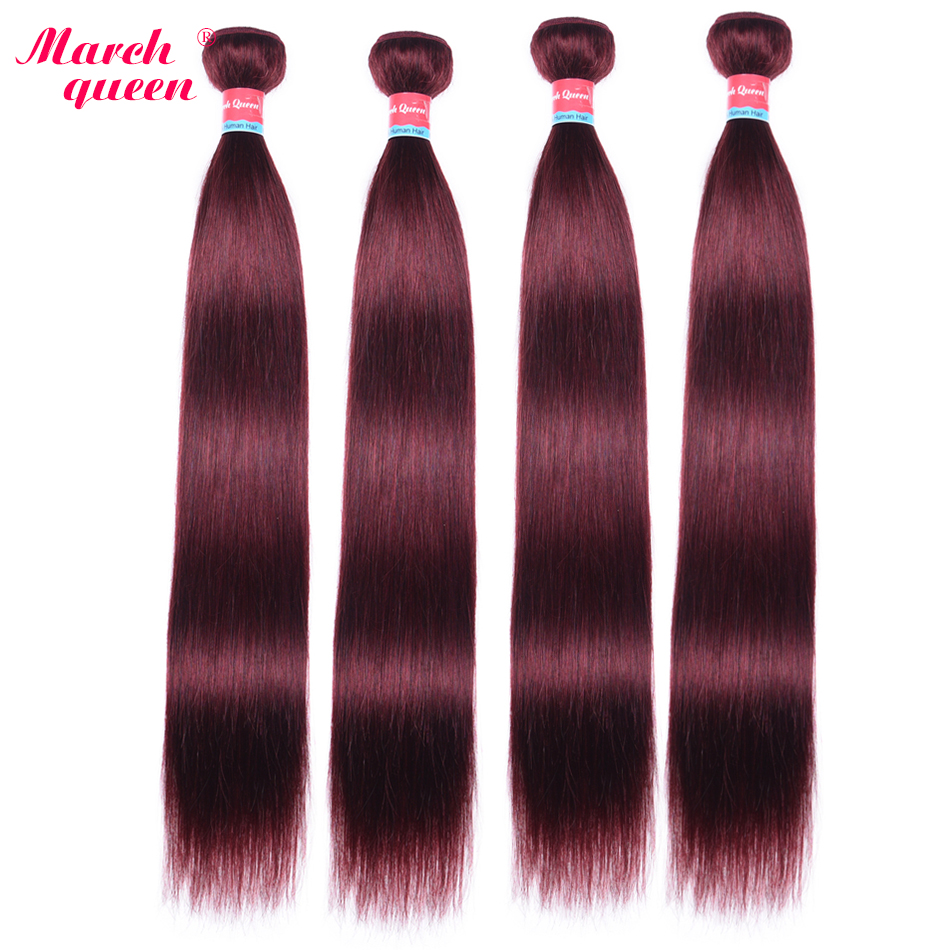 March Queen Raw Indian Straight Hair 4 Bundles #99J Red Wine Color Hair Weave 100% Human Hair Deals 4 Pcs/Lot Hair Extensions