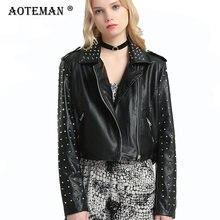 Женская Черная байкерская куртка из искусственной кожи мотоциклетная