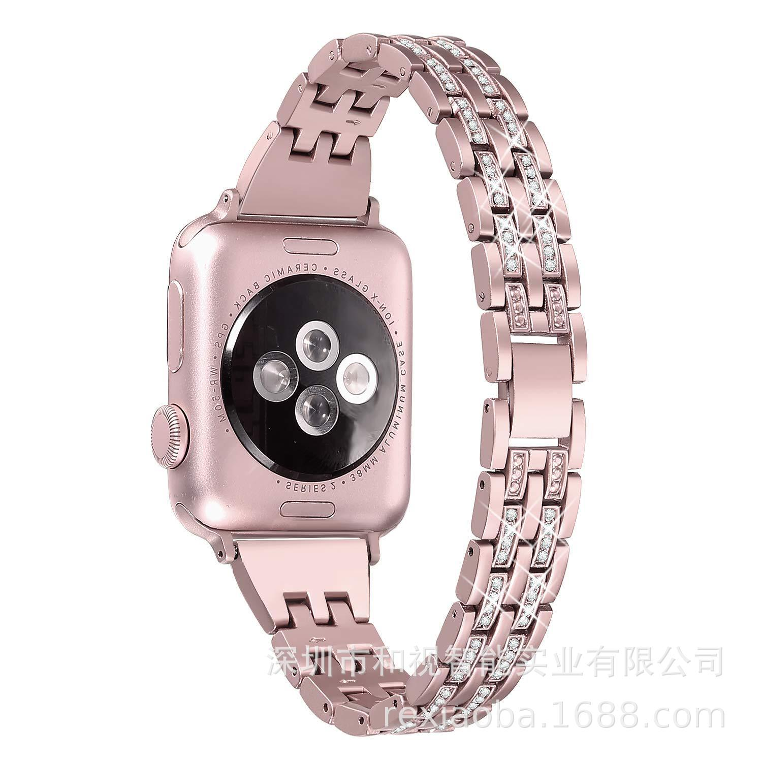 Suitable For Apple Watch Strap Stainless Steel Metal Diamond Set Hollow Out Watch Strap Applicable APPLE Watch
