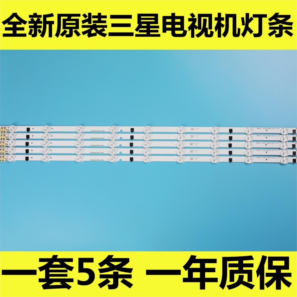 5pcs LED Strip 9 Leds BN96-28489A/BN96-25300A/BN96-25299A For Samsung 2013SVS32H 2013SVS32F D2GE-320SC0-R3 CY-HF320AGLV1H