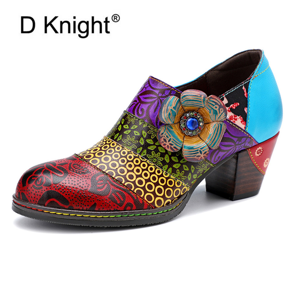 Handmade Print Stitching Genuine Leather High Heels Ladies Shoes Pumps European Retro Spring Summer Pumps Oxford Shoes For Woman