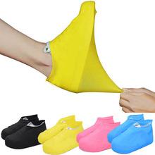 Outdoor lateksowy pokrowiec na buty deszczowy dzień wodoodporny pogrubienie antypoślizgowa nakładka ochronna na buty tanie tanio JYFTNC Buty covers Z tworzywa sztucznego Stałe Non-slip wear