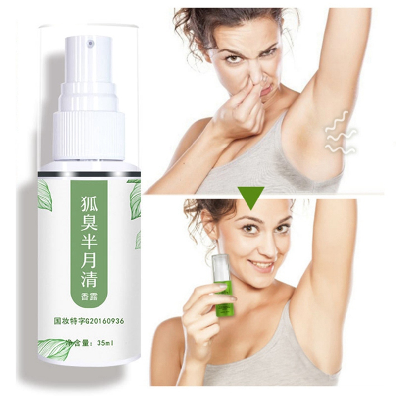 Антиперспирант очиститель дезодорант спрей жидкий персональный уход анти-пот спрей для мужчин и женщин