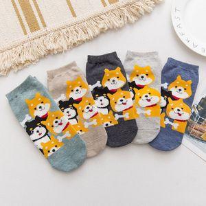 Хлопковые носки до щиколотки с мультяшной собачкой, забавные Модные женские носки-башмачки Сиба-ину, невидимые женские носки унисекс в япон...