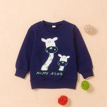 Модные толстовки с капюшоном для малышей; Верхняя одежда маленьких