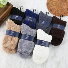 Fuzzy Socks Terry Warm Soft Girls Winter Women Candy-Color Cute Solid Coral Towel Home