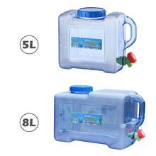 Портативный Автомобиль водное ведро 5л 8л ПК утолщенный Кемпинг резервуар для воды портативный контейнер для воды с краном для кемпинга пешего туризма