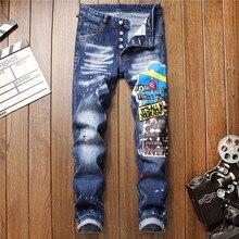 Jeans men Japanese and Korean denim jeans men's embroidery blue pencil jeans men