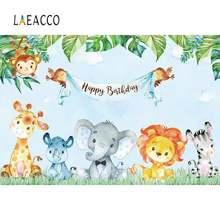 Виниловый фон для фотосъемки джунгли сафари день рождения Слон