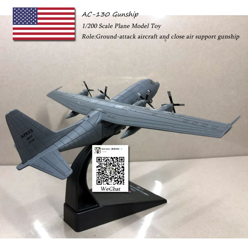 Amer1: 200 US Military AC-130 Air Gunboats/Death Angel Heavy Duty Ground Attack Aircraft Alloy Models
