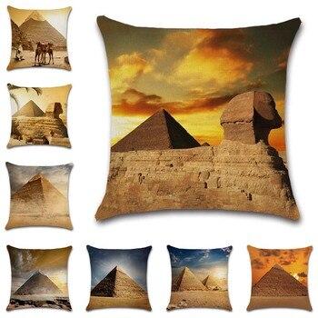Gran Pirámide de Giza, funda de cojín de lino con estampado decorativo para el hogar, sofá, silla, asiento de coche, amigo, regalo para el salón, funda de almohada