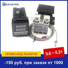 Kit de Thermostat à double régulateur numérique de température, avec dissipateur de chaleur, sonde K, Thermocouple