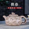 Raw чайник ore Section глиняный горшок Исин темно-красный эмалированный керамики Чай горшок Высокое качество нервной Cheng Xiu Полный ручной Чай комп...