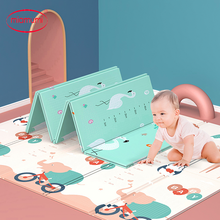 Miamumi Foldable Game Mat Alphabet Animals Pattern Play Mat For Toddler Baby Crawling Blanket Folding Rug Thickened 1.5CM Mats