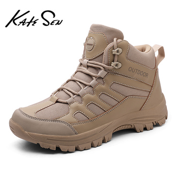 2018 spring men military boots genuine cow leather waterproof tactical desert combat ankle boot men s army work shoes KATESEN Men High Quality Brand Military Leather Boots Special Force Tactical Desert Combat Men's Boots Outdoor Shoes Ankle Boots