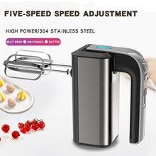 Ручной Миксер для пищевых продуктов Электрический 500w зубная