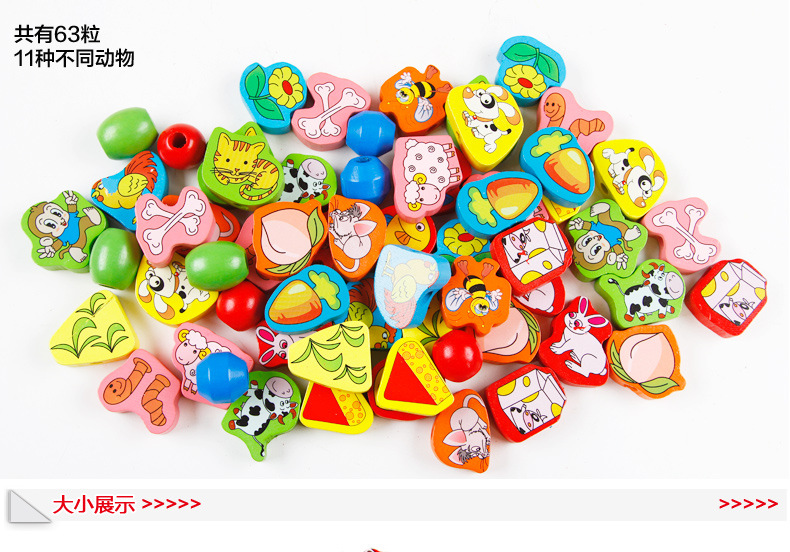 QZM Wooden Baby Animal Food Chain Bead Toy Educational GIRL'S Wearing Rope Building Blocks 1-2-3-4-Year-Old