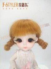 Bjd – perruque 1/4 mohair avec tête de poupée, accessoires à la mode