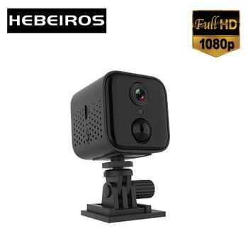 Hebeiros Mini IP Camera HD 1080P Night Vision Baby Wifi  Battery Camcorder Audio PIR Sensor Motion Detection DV Recorder