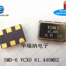 5pcs 100% new and orginal voltage-controlled patch crystal VCXO 5X7 5070 6-pin 61.44M 61.440MHZ 61.440M imported